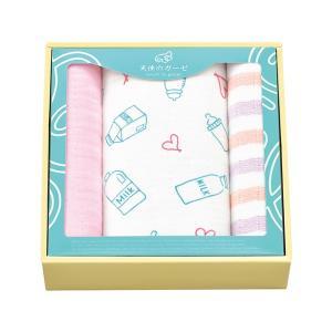 天使のガーゼ ミルクハートギフト(TE-5007/ピンク:バスタオル+フェイスタオル 2枚)|日本製|タオルギフト タオルセット 出産 内祝い お返し|honpo-online