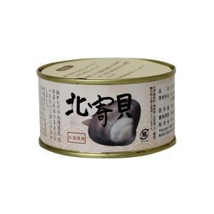 スハラ食品 北寄貝水煮缶詰×1缶(3年保存) honpo-online