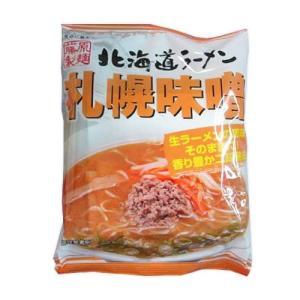 北海道ラーメン 札幌味噌 札幌 ラーメン 114.5g×20食セット|藤原製麺||honpo-online