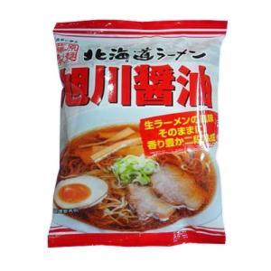 北海道ラーメン 旭川醤油 112g×20食セット|藤原製麺||honpo-online