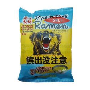 熊出没注意ラーメン 塩味1食 111g×10食セットX2箱 藤原製麺  honpo-online
