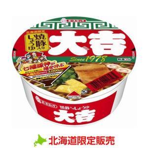 大吉 焼豚しょうゆ 12個入り エースコック/カップラーメン/北海道限定/おみくじ付き|honpo-online