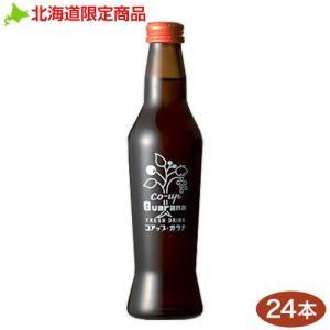 オバラ コアップガラナ アンチックボトル 230ml 24本 北海道限定