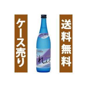 (黒糖)大島 黒糖焼酎れんと25度 720ml×12本|honpo-sakesen