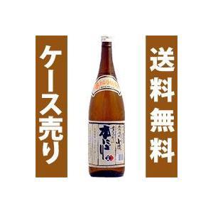 (芋)小鹿 本にごり 25度 1800ml×6本 honpo-sakesen