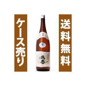 呉春 本醸造 1800ml×6本|honpo-sakesen