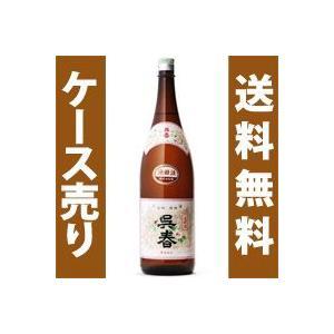 呉春 普通酒 1800ml×6本|honpo-sakesen