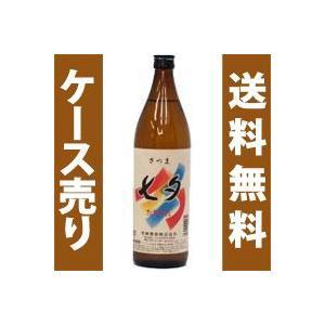 (芋)七夕 25度 900ml×12本 honpo-sakesen