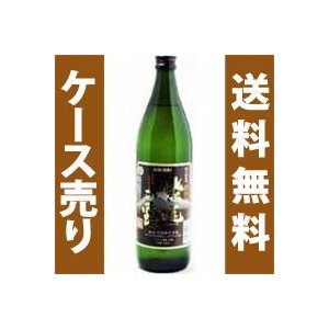 (芋)軸屋 甕仕込み 紫尾の露 25度 900ml×12本|honpo-sakesen