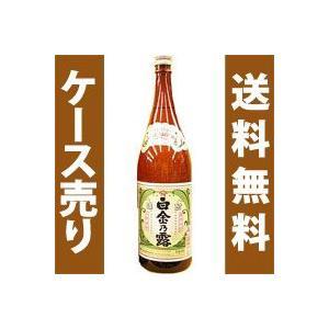 (芋)白金乃露 25度 1800ml×6本 honpo-sakesen
