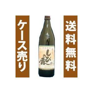 (芋)軸屋 紫尾の露 25度 900ml×12本|honpo-sakesen