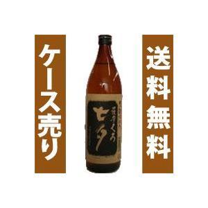 (芋)七夕 黒七夕 25度 900ml×12本 honpo-sakesen