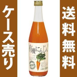 【順造選】 有機人参ジュース 500ml×12本|honpo-sakesen