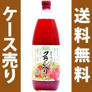 【順造選】 クランベリージュース 1000ml×6本|honpo-sakesen