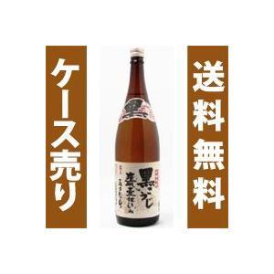 (芋)五代 さつまおこじょ黒麹甕壺 1800ml×6本 honpo-sakesen