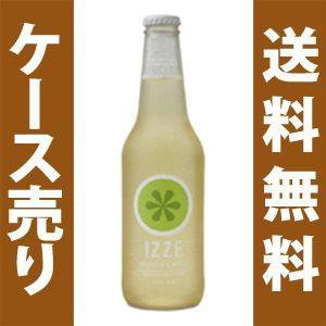 IZZE アップル・スパークリング 355ml×24本|honpo-sakesen