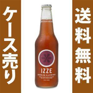 IZZE ブラックベリー・スパークリング 355ml×24本|honpo-sakesen