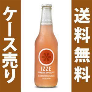 IZZE グレープフルーツ・スパークリング 355ml×24本|honpo-sakesen