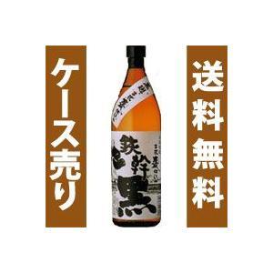 (芋)オガタマ 鉄幹 黒 25度 900ml×12本 honpo-sakesen