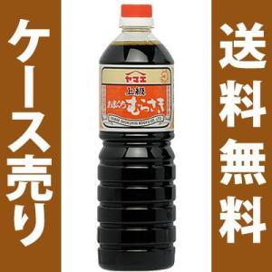 上級むらさき 1000ml×15本|honpo-sakesen