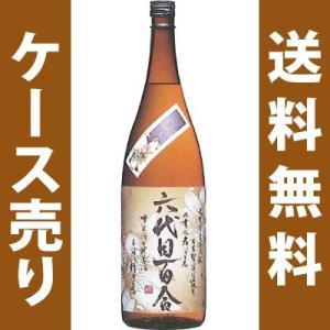 (芋)塩田 六代目百合 35度 1800ml×6本 honpo-sakesen