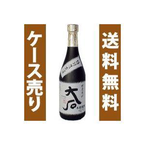 (米)大石 25度 720ml×12本|honpo-sakesen