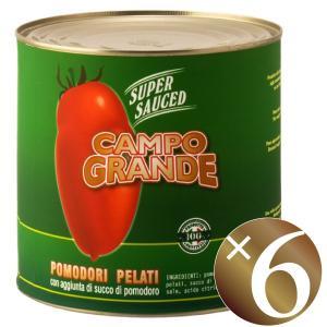 ポモドーリ ペラーティ〈ホールトマト〉/カンポグランデ 2500g×6個入|honpo-sakesen