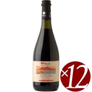 ロッソ・ポンペイアーノ/フェデリチャーネ 750ml×12本 (スパークリングワイン)|honpo-sakesen