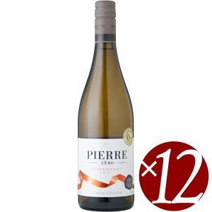 ピエール・ゼロ シャルドネ/ピエール・シャヴァン 750ml×12本 (ノンアルコール白ワインワイン)|honpo-sakesen
