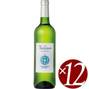 レ・タンヌ オクシタン ソーヴィニヨンブラン/ジャン・クロード・マス 750ml×12本(白ワイン)|honpo-sakesen