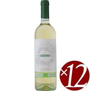 シャルドネ オーガニック/サルトーリ 750ml×12本(白ワイン)|honpo-sakesen