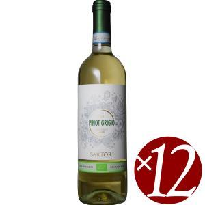 ピノ・グリージョ オーガニック/サルトーリ 750ml×12本(白ワイン)|honpo-sakesen