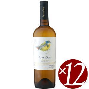 デル・スール ソーヴィニヨン・ブラン レセルバ/ビカール 750ml×12本 (白ワイン)|honpo-sakesen