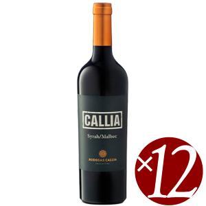 アルタ シラー・マルベック/ボデガス・カリア 750ml×12本 (赤ワイン)|honpo-sakesen