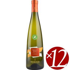 モスカート・ダスティ/フォンタナフレッダ 750ml×6本 (白ワイン)|honpo-sakesen