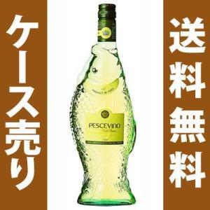 ペッシェヴィーノ・ビアンコ/ウマニ・ロンキ 750ml×12本 (白ワイン)|honpo-sakesen