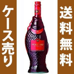 ペッシェヴィーノ・ロッソ/ウマニ・ロンキ 750ml×12本 (赤ワイン)|honpo-sakesen