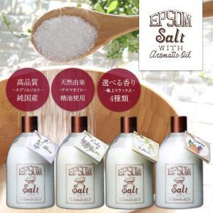 国産アロマエプソムソルト480g|選べる香りは4種類|入浴剤|ライフトリム|honpo3boshi