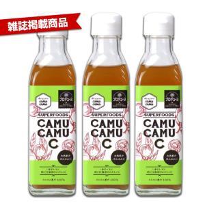 カムカム100%果汁×3本セット/アマゾンカムカム社|honpo3boshi