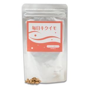 菊芋サプリメント 菊芋の粒 国産 毎日キクイモ たっぷり300粒(約1か月分)