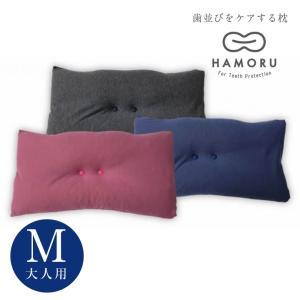 HAMORU 専用取り替えカバー Mサイズ(大人用) 丸洗いOK honpo3boshi