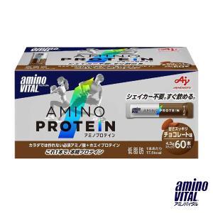 アミノバイタル オールスポーツサプリメント・ドリンク  アミノバイタル アミノプロテイン/チョコレー...