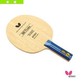 [バタフライ 卓球ラケット]SK7クラシック/ストレート(36884) honpo
