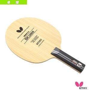 [バタフライ 卓球ラケット]SKカーボン/ストレート(36894) honpo