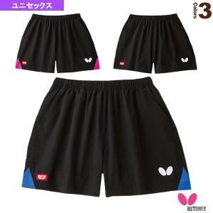 バタフライ 卓球ウェア(メンズ/ユニ) ファルサ...の商品画像