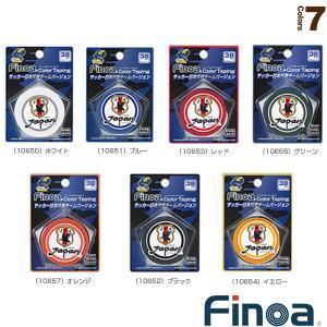 |卓球専門店| フィノア(Finoa)フィノア(Finoa)   B.P F カラーテープ/3.8c...