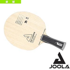 [ヨーラ 卓球ラケット]JOOLA AIR CARBON/ヨーラ エアーカーボン/フレアー(61445) honpo