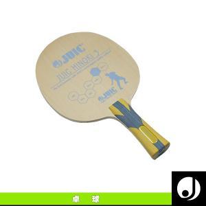 [ジュウイック 卓球ラケット]ヒノキ3/HINOKI 3/中国式ペン(2315D) honpo