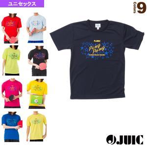 |卓球専門店| ジュウイックジュウイック 卓球ウェア(メンズ/ユニ)  星 Tシャツ/ユニセックス(...