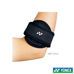 |卓球専門店| ヨネックスヨネックス オールスポーツサポーターケア商品  サポーター肘(MPS-70...